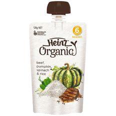 Heinz Organic Beef Pumpkin Spinach & Rice Pouch 120g